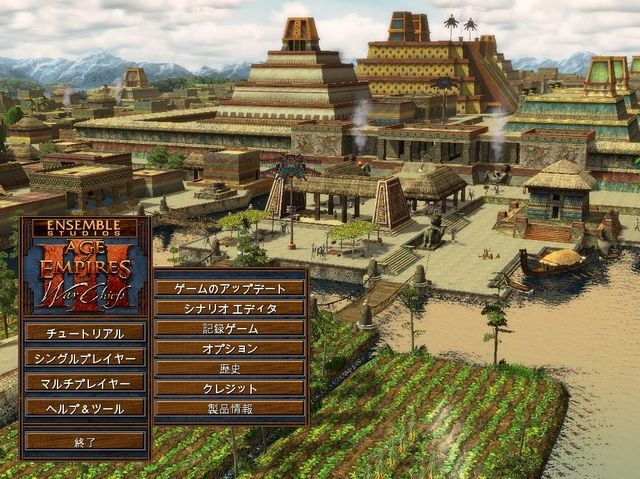 Age of Empires III日本語化
